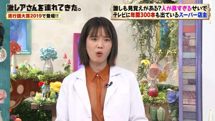 2021年02月22日弘中綾香の画像30枚目