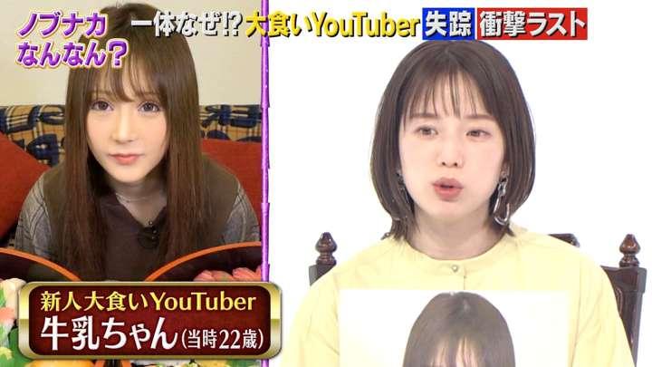 2021年02月27日弘中綾香の画像08枚目