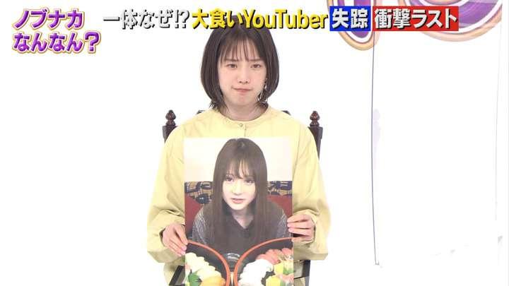 2021年02月27日弘中綾香の画像09枚目