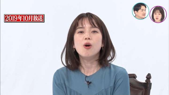 2021年02月27日弘中綾香の画像10枚目