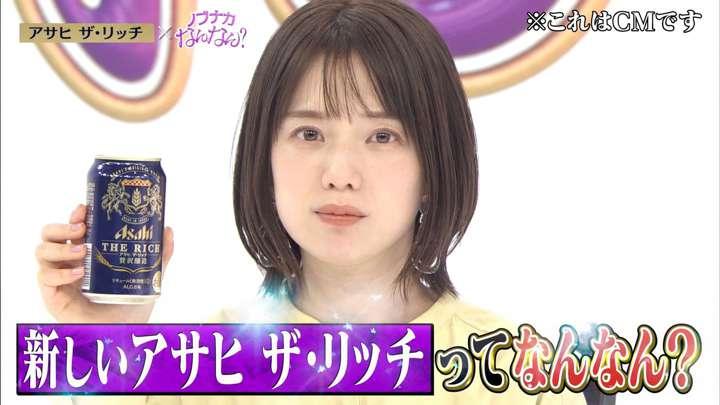 2021年02月27日弘中綾香の画像13枚目