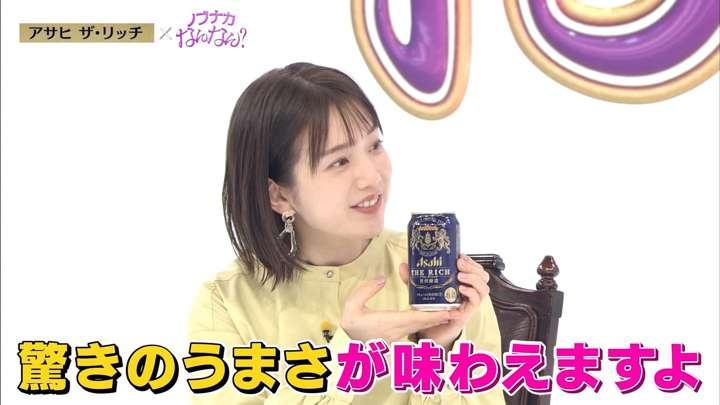 2021年02月27日弘中綾香の画像14枚目
