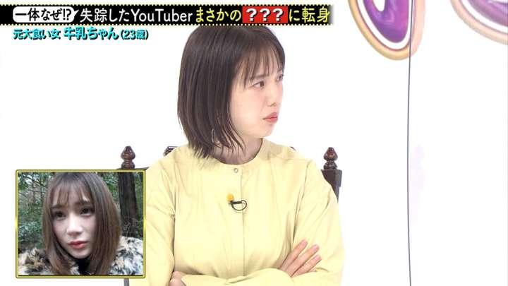 2021年02月27日弘中綾香の画像16枚目