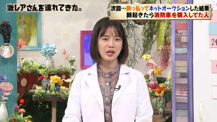 2021年03月01日弘中綾香の画像10枚目