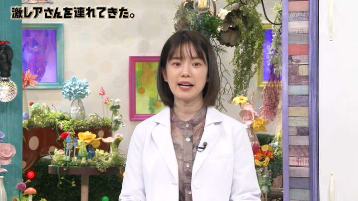 2021年03月01日弘中綾香の画像11枚目