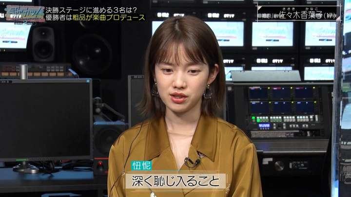 2021年03月04日弘中綾香の画像05枚目