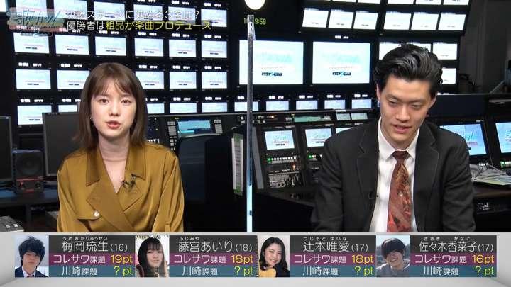 2021年03月04日弘中綾香の画像06枚目