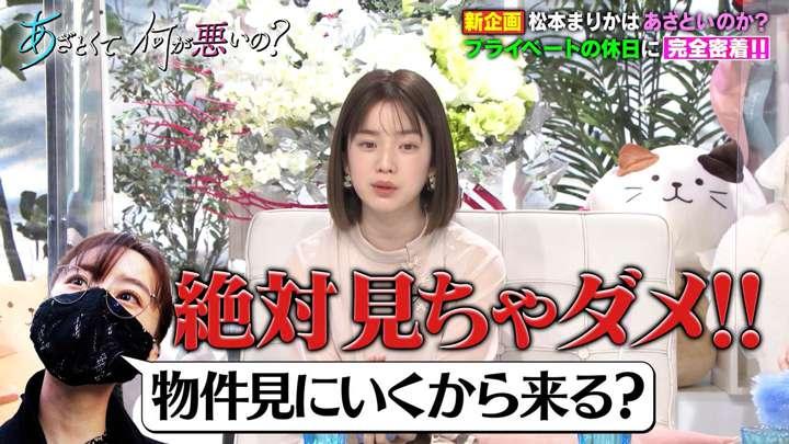 2021年03月06日弘中綾香の画像01枚目