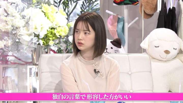 2021年03月06日弘中綾香の画像02枚目