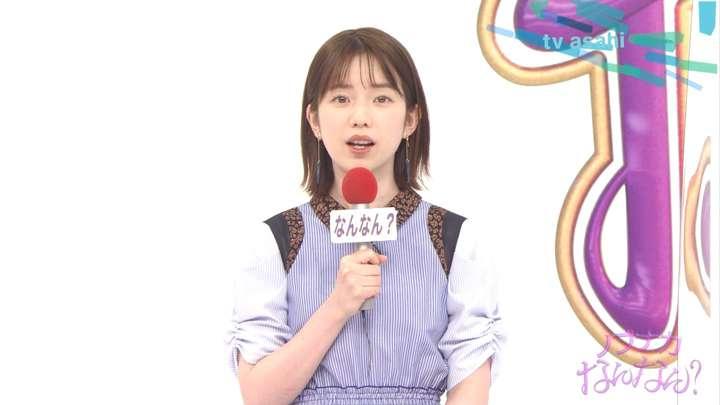 2021年03月06日弘中綾香の画像12枚目