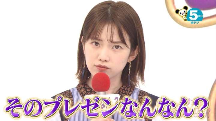 2021年03月06日弘中綾香の画像13枚目