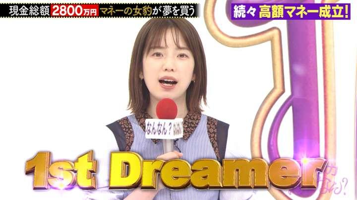 2021年03月06日弘中綾香の画像14枚目