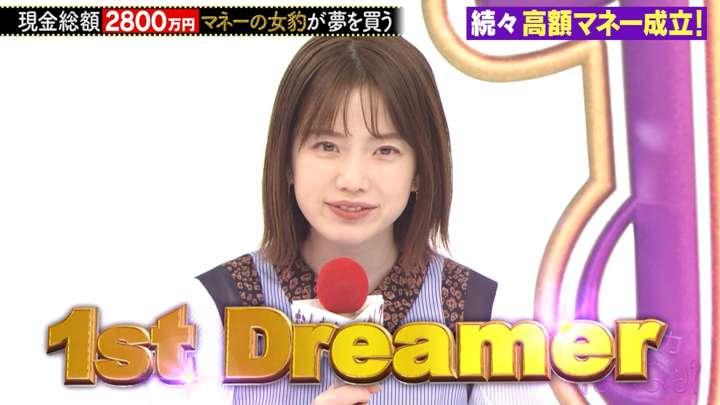 2021年03月06日弘中綾香の画像15枚目