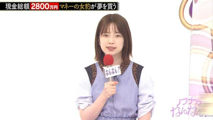 2021年03月06日弘中綾香の画像18枚目