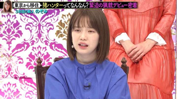 2021年03月07日弘中綾香の画像04枚目