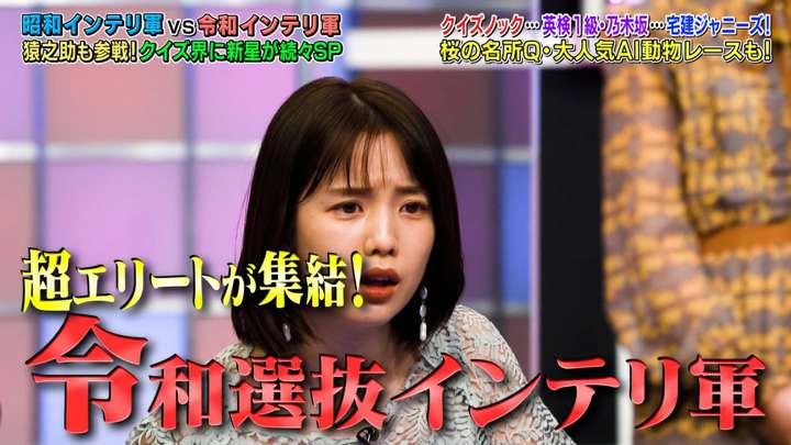 2021年03月08日弘中綾香の画像02枚目