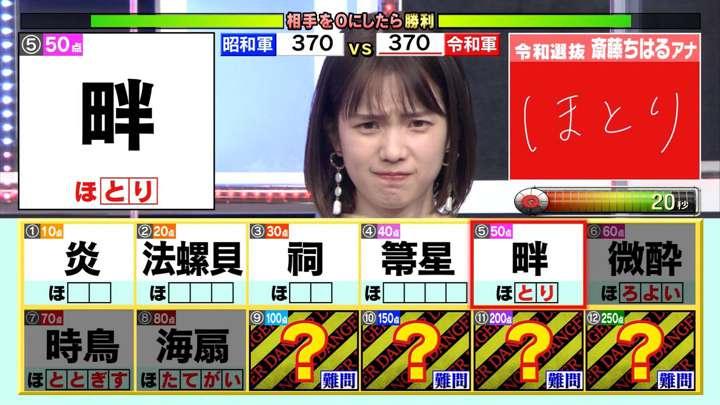 2021年03月08日弘中綾香の画像06枚目