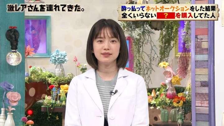 2021年03月08日弘中綾香の画像12枚目