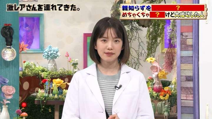 2021年03月08日弘中綾香の画像19枚目