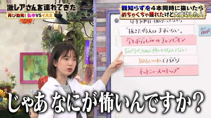 2021年03月08日弘中綾香の画像26枚目