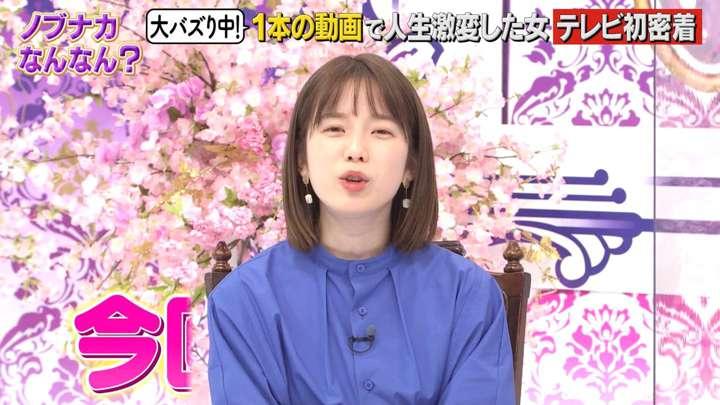 2021年03月13日弘中綾香の画像10枚目