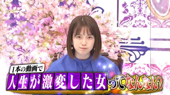 2021年03月13日弘中綾香の画像13枚目
