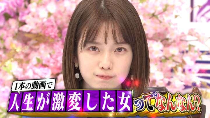 2021年03月13日弘中綾香の画像14枚目