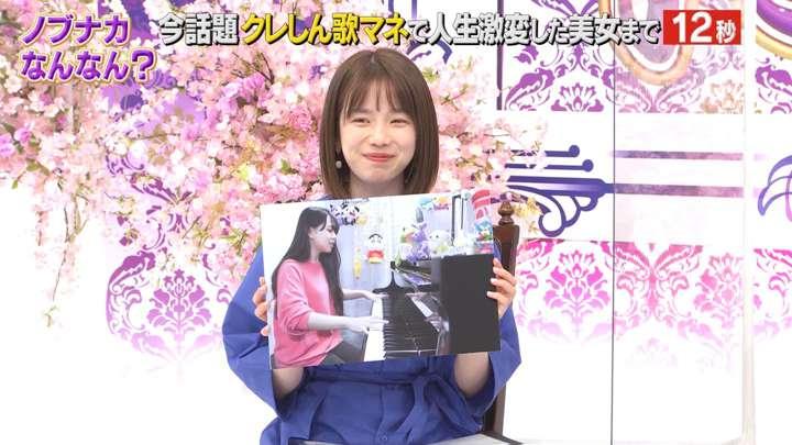 2021年03月13日弘中綾香の画像16枚目