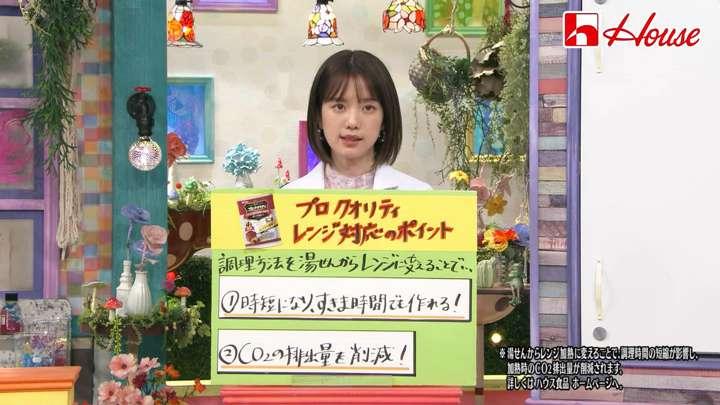 2021年03月15日弘中綾香の画像13枚目