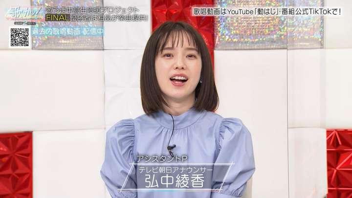 2021年03月18日弘中綾香の画像01枚目