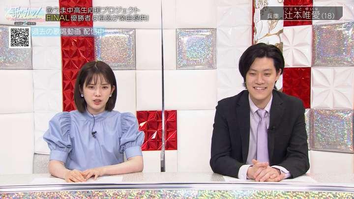 2021年03月18日弘中綾香の画像08枚目