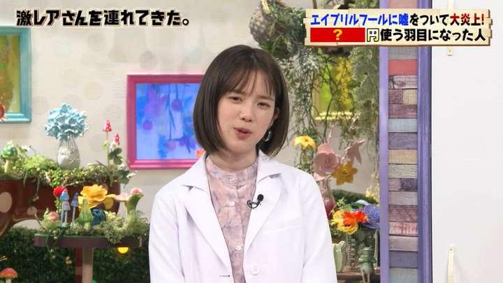 2021年03月22日弘中綾香の画像02枚目