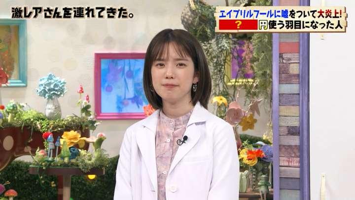 2021年03月22日弘中綾香の画像03枚目