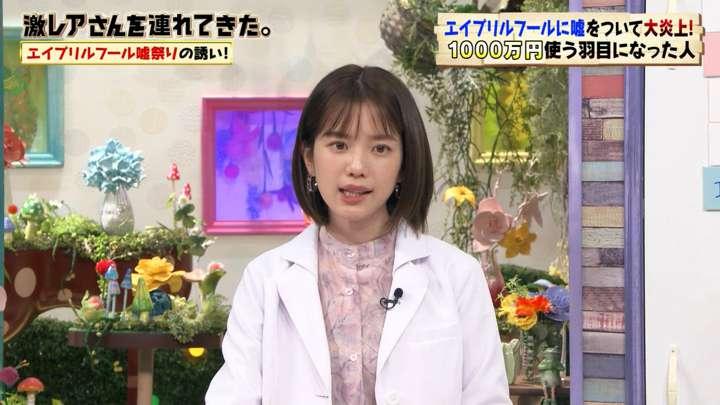 2021年03月22日弘中綾香の画像04枚目