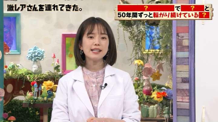 2021年03月22日弘中綾香の画像06枚目