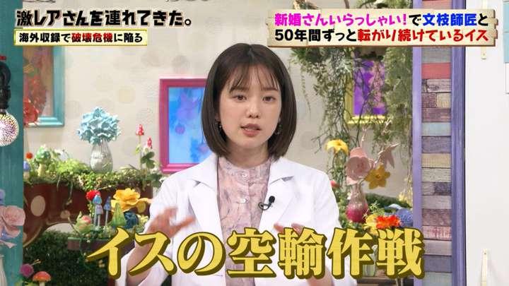 2021年03月22日弘中綾香の画像11枚目