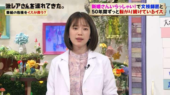 2021年03月22日弘中綾香の画像13枚目