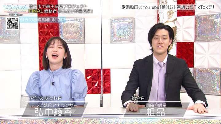 2021年03月25日弘中綾香の画像01枚目
