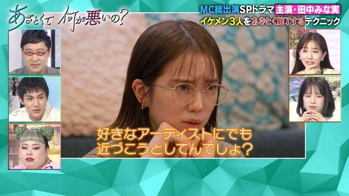 2021年03月27日弘中綾香の画像05枚目
