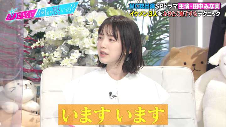 2021年03月27日弘中綾香の画像11枚目