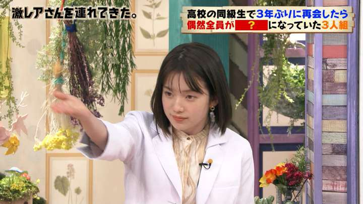 2021年03月29日弘中綾香の画像11枚目
