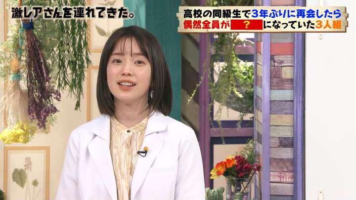 2021年03月29日弘中綾香の画像12枚目