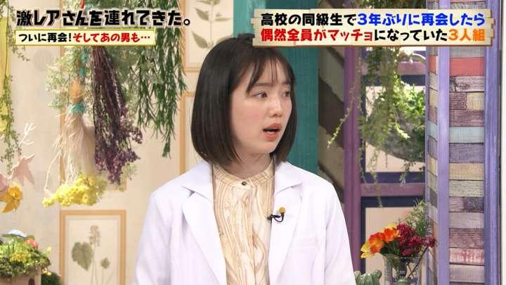 2021年03月29日弘中綾香の画像19枚目