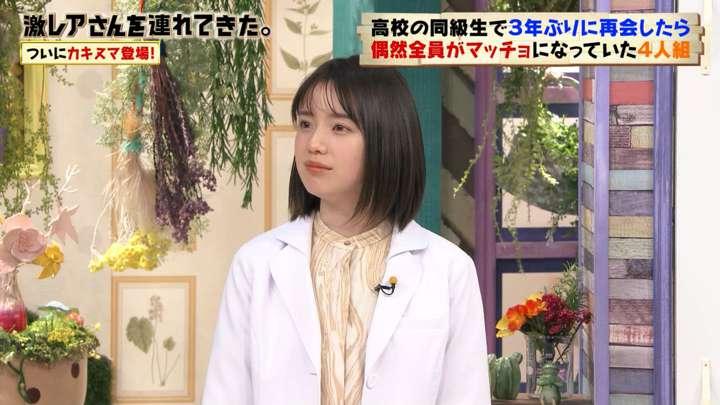 2021年03月29日弘中綾香の画像20枚目