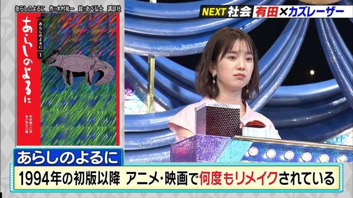 2021年03月31日弘中綾香の画像11枚目