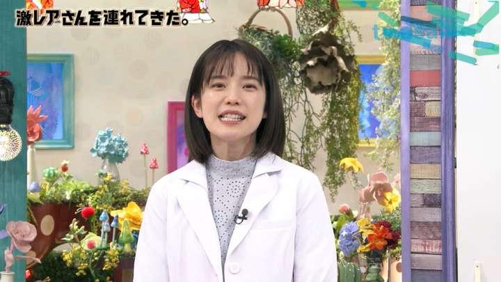 2021年04月05日弘中綾香の画像01枚目