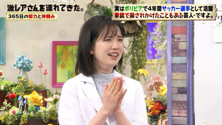 2021年04月05日弘中綾香の画像03枚目