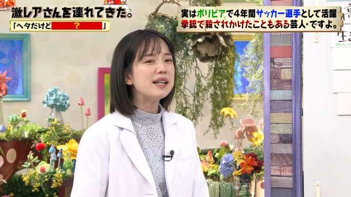 2021年04月05日弘中綾香の画像05枚目