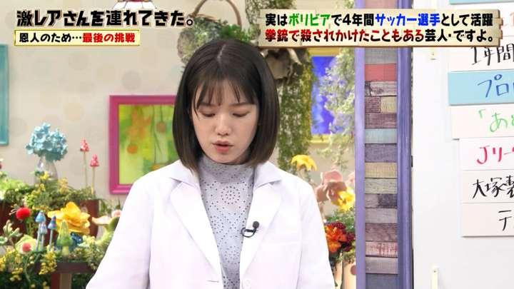 2021年04月05日弘中綾香の画像07枚目