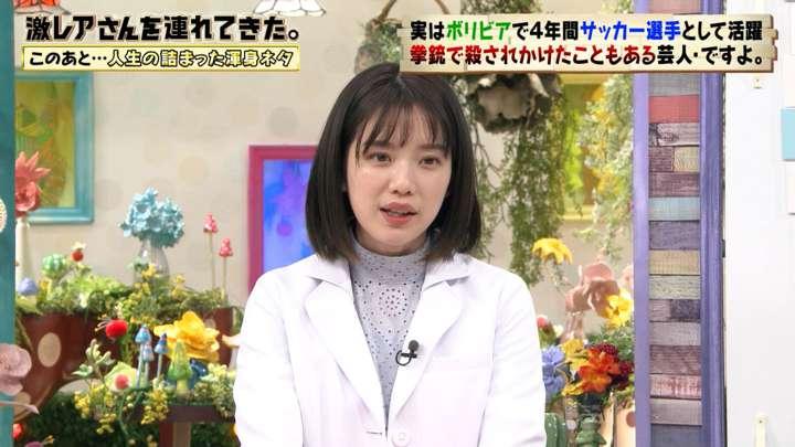 2021年04月05日弘中綾香の画像08枚目